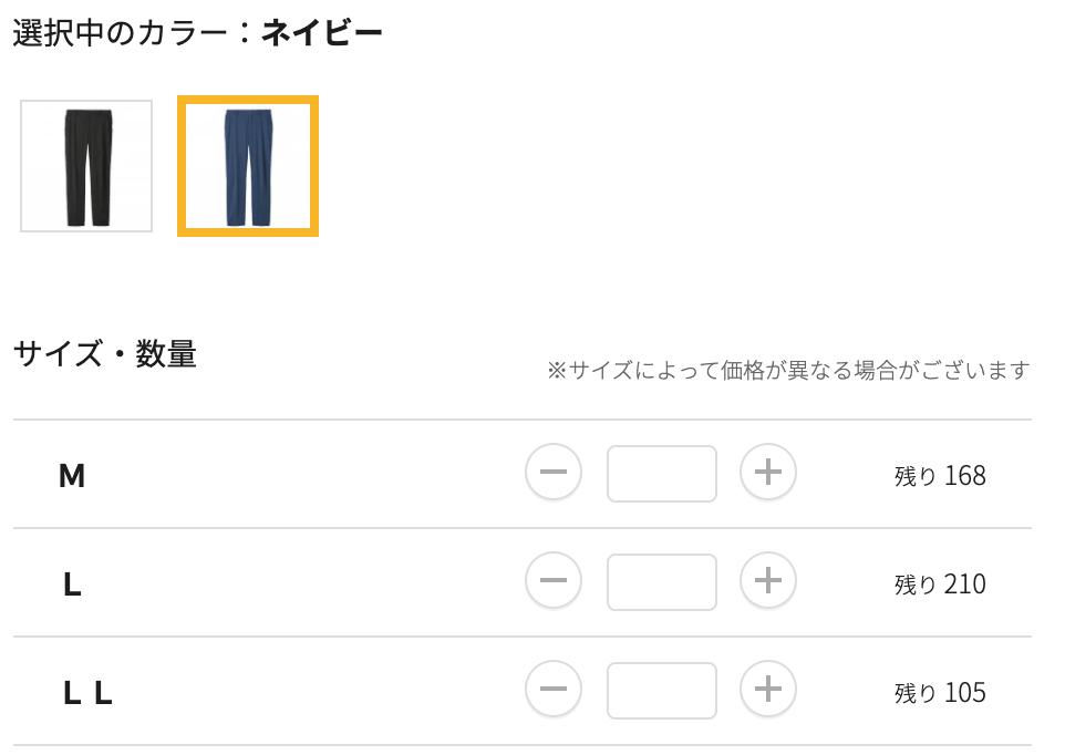 f:id:yamada0221:20210630101330p:plain