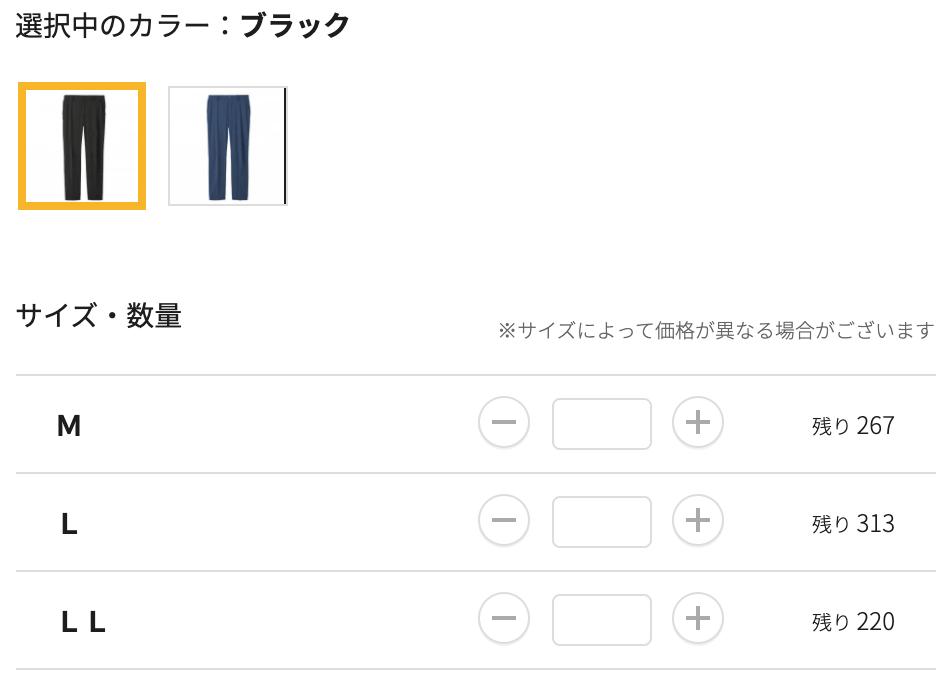 f:id:yamada0221:20210630101333p:plain