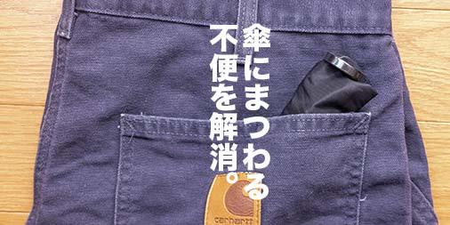 f:id:yamada0221:20210705111954j:plain