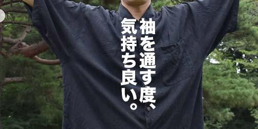 f:id:yamada0221:20210705151904j:plain