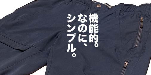 f:id:yamada0221:20210706171646j:plain