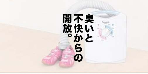 f:id:yamada0221:20210708111644j:plain