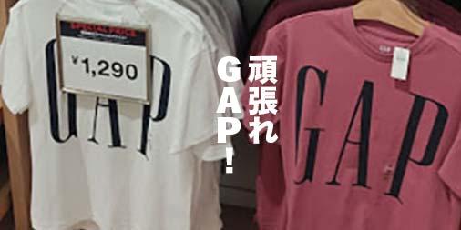 f:id:yamada0221:20210709125428j:plain