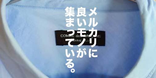 f:id:yamada0221:20210714124410j:plain