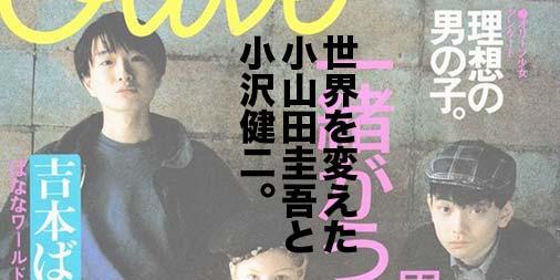 f:id:yamada0221:20210721160309j:plain