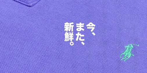 f:id:yamada0221:20210726123130j:plain