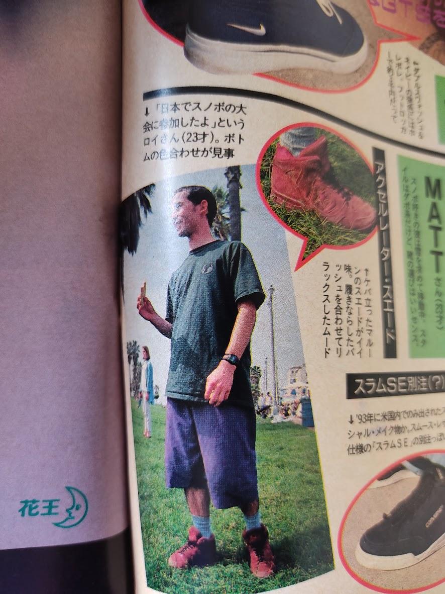 f:id:yamada0221:20210726154247j:plain