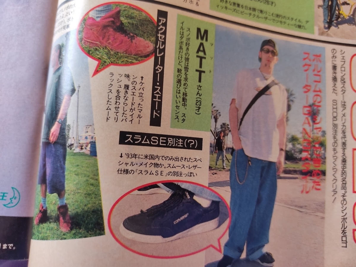 f:id:yamada0221:20210726154251j:plain