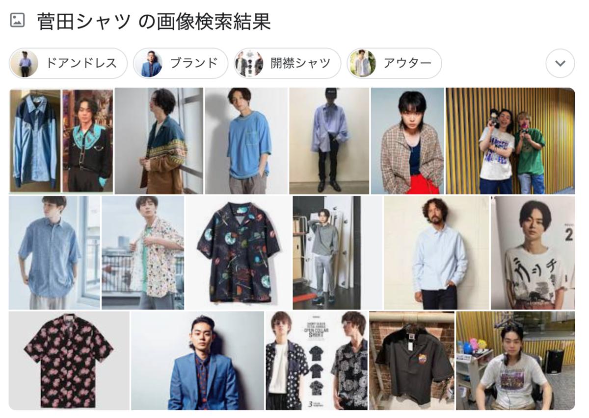 f:id:yamada0221:20210728145144p:plain