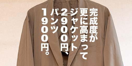 f:id:yamada0221:20210729112213j:plain