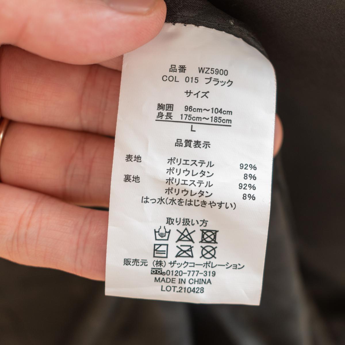f:id:yamada0221:20210729124642j:plain
