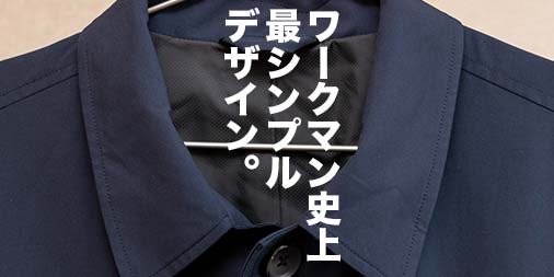 f:id:yamada0221:20210729140124j:plain