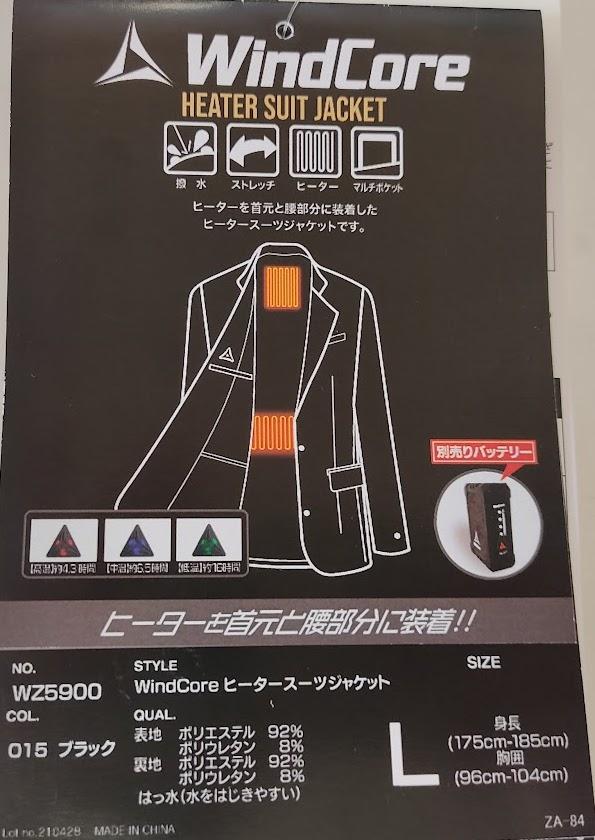 f:id:yamada0221:20210729143411j:plain