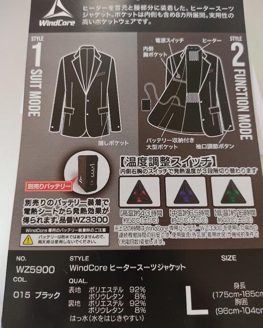 f:id:yamada0221:20210729143414j:plain