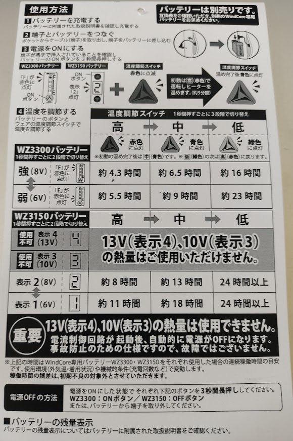 f:id:yamada0221:20210729143420j:plain