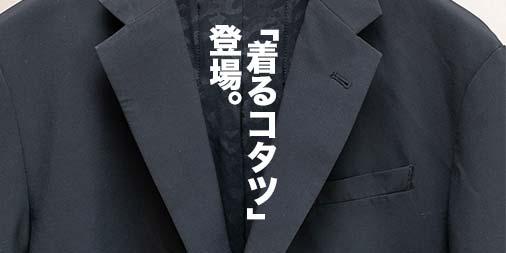 f:id:yamada0221:20210729155102j:plain