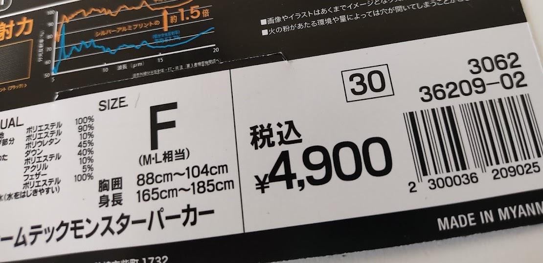 f:id:yamada0221:20210730162230j:plain