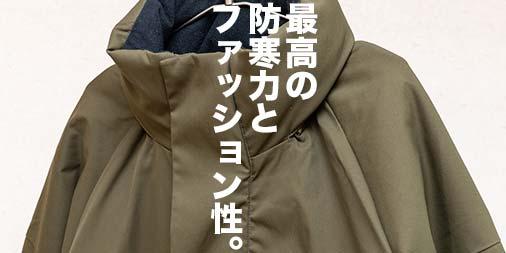 f:id:yamada0221:20210730163128j:plain