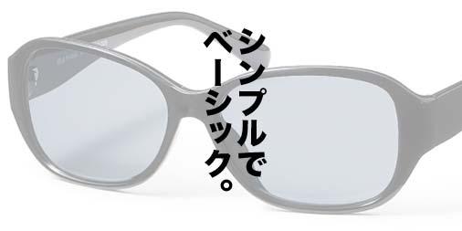 f:id:yamada0221:20210730171110j:plain