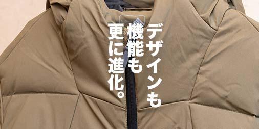 f:id:yamada0221:20210810162816j:plain