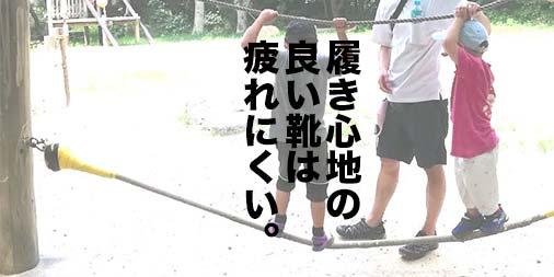f:id:yamada0221:20210811103934j:plain