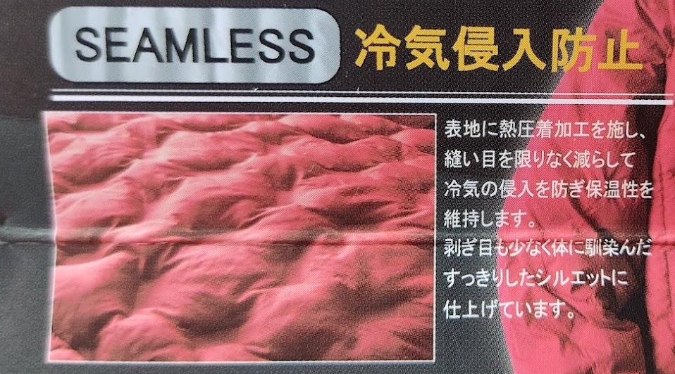 f:id:yamada0221:20210812142049j:plain