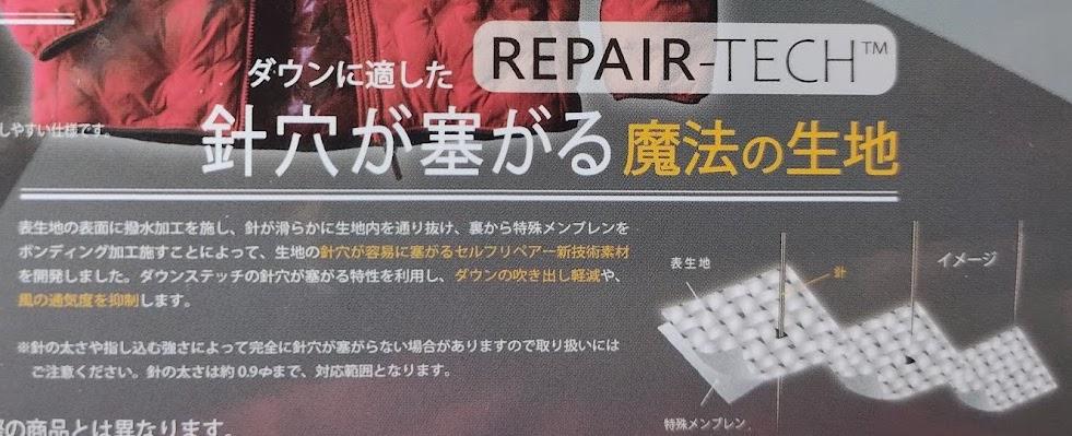 f:id:yamada0221:20210812142052j:plain