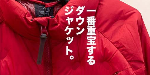 f:id:yamada0221:20210812145016j:plain