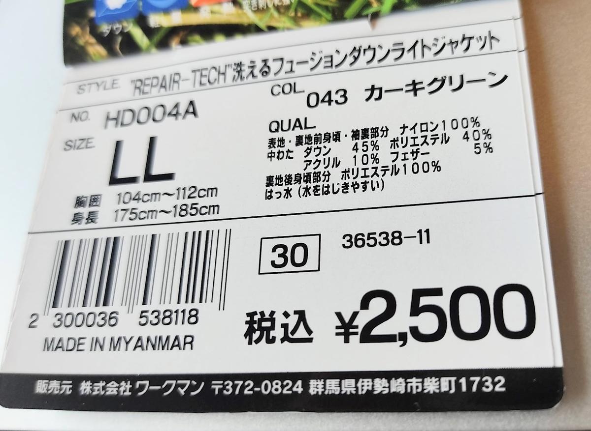 f:id:yamada0221:20210816113614j:plain