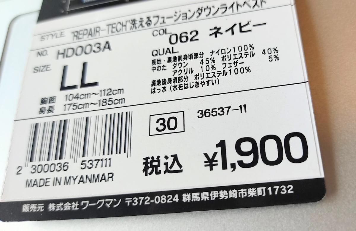 f:id:yamada0221:20210816113618j:plain