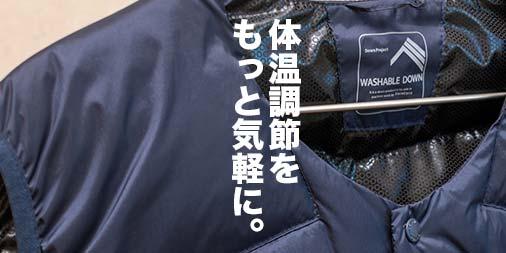 f:id:yamada0221:20210816133705j:plain