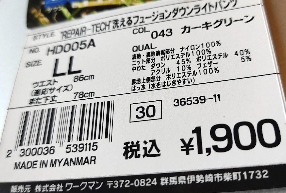 f:id:yamada0221:20210817102736j:plain