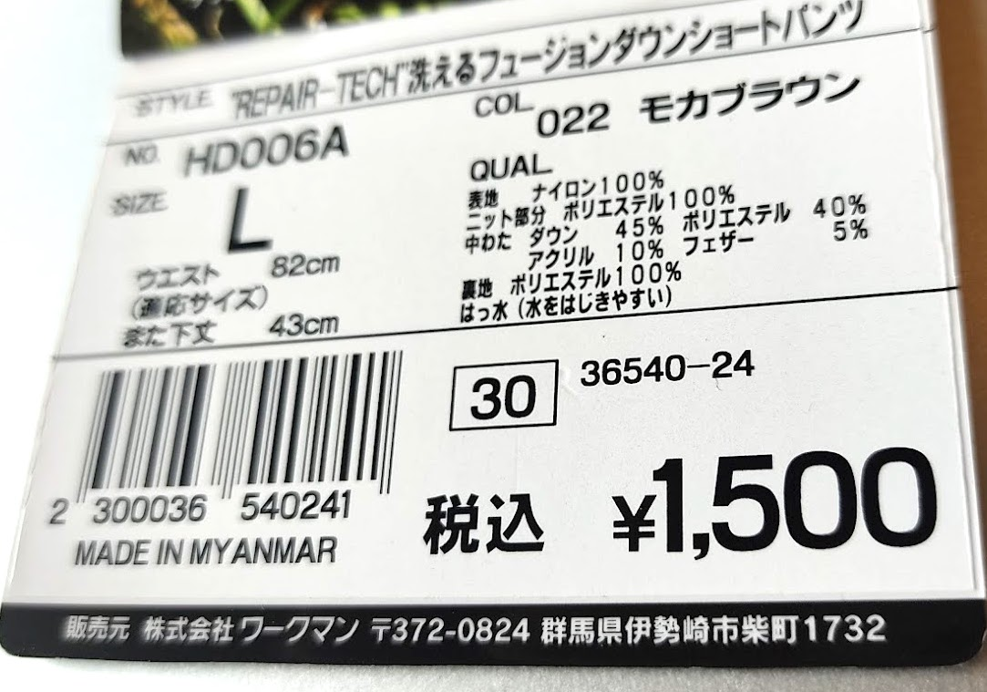 f:id:yamada0221:20210817102740j:plain
