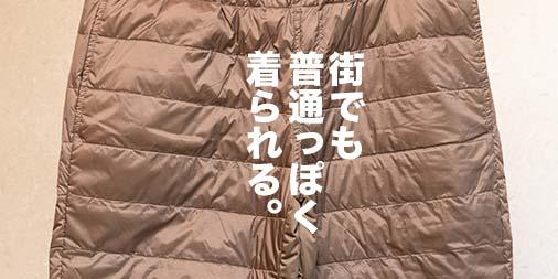 f:id:yamada0221:20210817105741j:plain