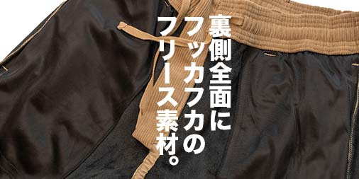 f:id:yamada0221:20210819103032j:plain