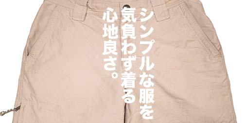 f:id:yamada0221:20210819141012j:plain