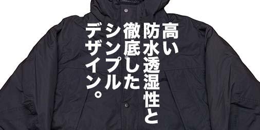 f:id:yamada0221:20210823154121j:plain