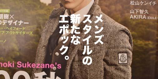 f:id:yamada0221:20210823232320j:plain