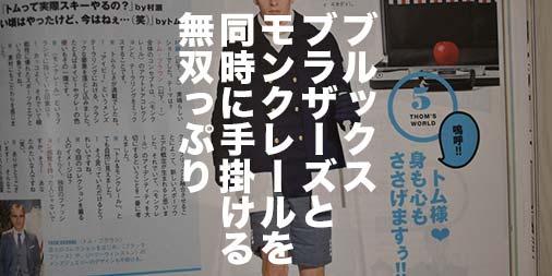 f:id:yamada0221:20210824235944j:plain