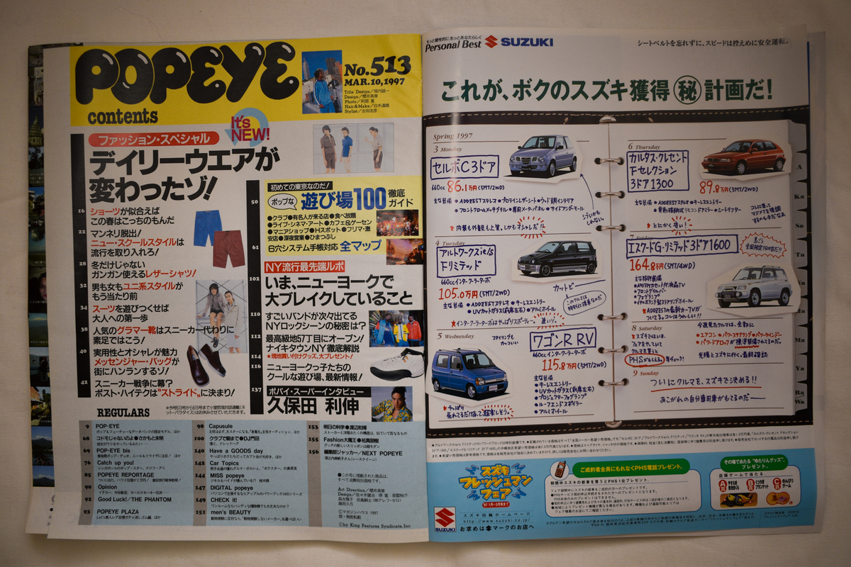 f:id:yamada0221:20210829210524j:plain