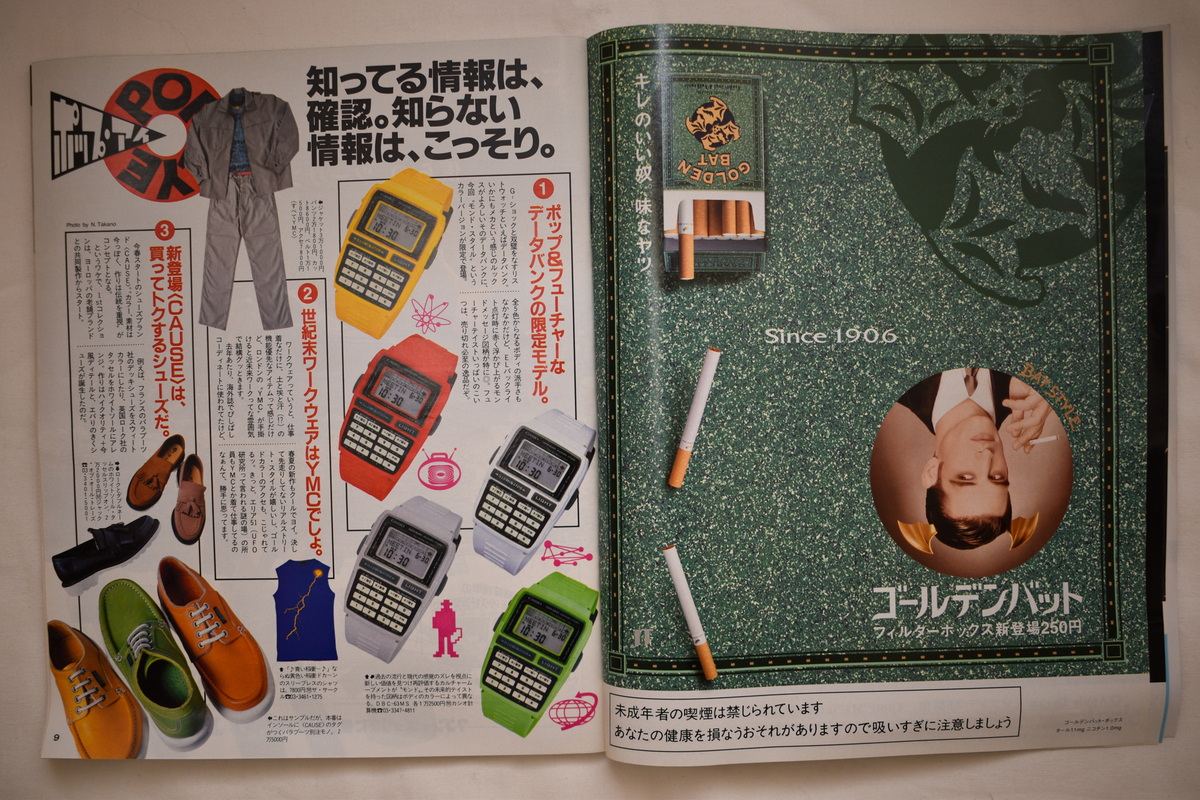 f:id:yamada0221:20210829210537j:plain