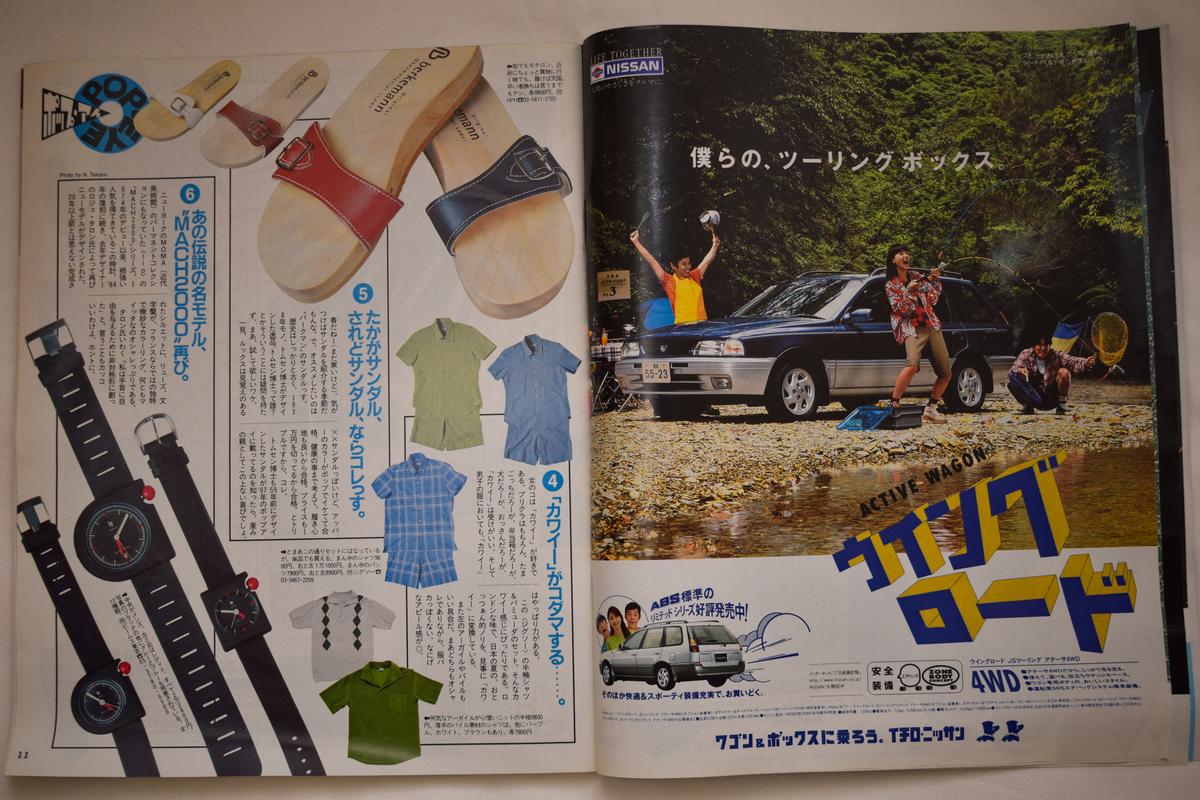 f:id:yamada0221:20210829210551j:plain