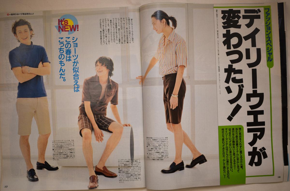 f:id:yamada0221:20210829210621j:plain