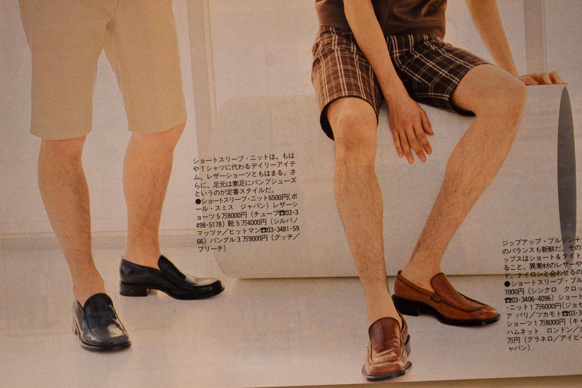 f:id:yamada0221:20210829210632j:plain