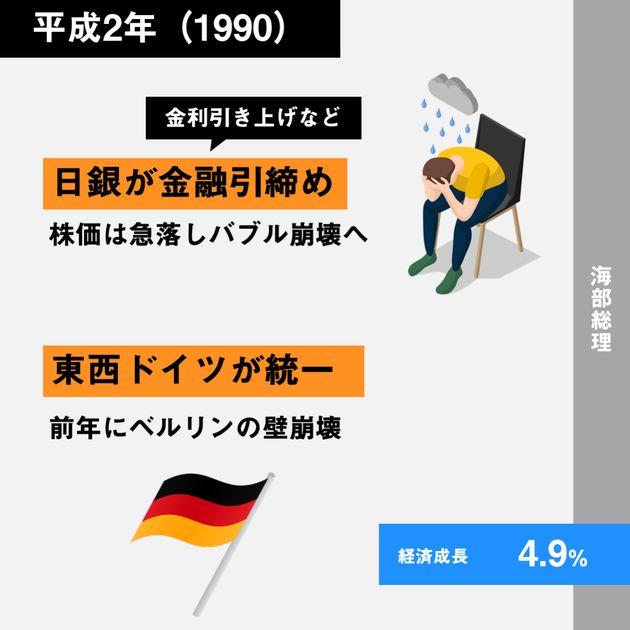 f:id:yamada0221:20210831164130j:plain