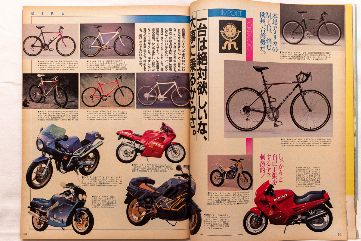 f:id:yamada0221:20210831230609j:plain