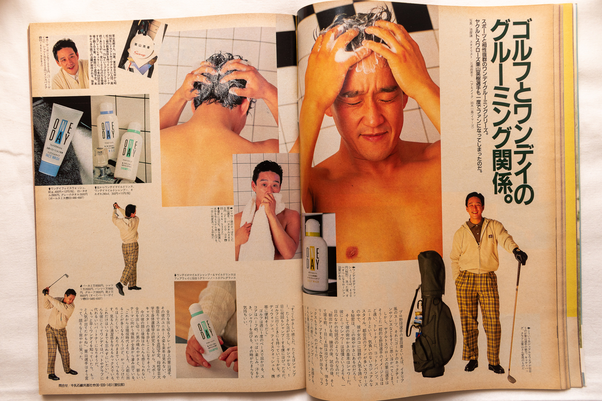 f:id:yamada0221:20210831230945j:plain