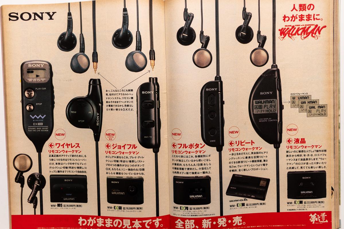 f:id:yamada0221:20210831231414j:plain