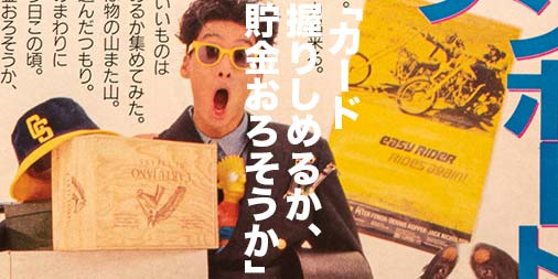 f:id:yamada0221:20210901000815j:plain