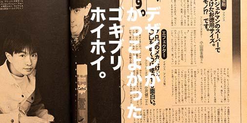 f:id:yamada0221:20210902224625j:plain